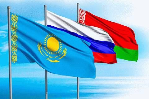 Union économique eurasiatique et la Suisse