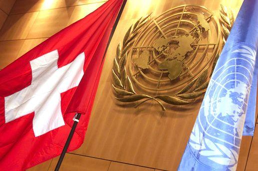 15 ans d'adhésion de la Suisse à l'ONU :  bilan et perspectives