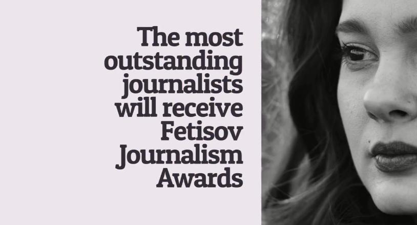 « Fetisov Journalism Awards »