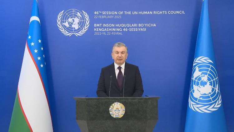 President of Uzbekistan at the UN HRC High-Level Segment