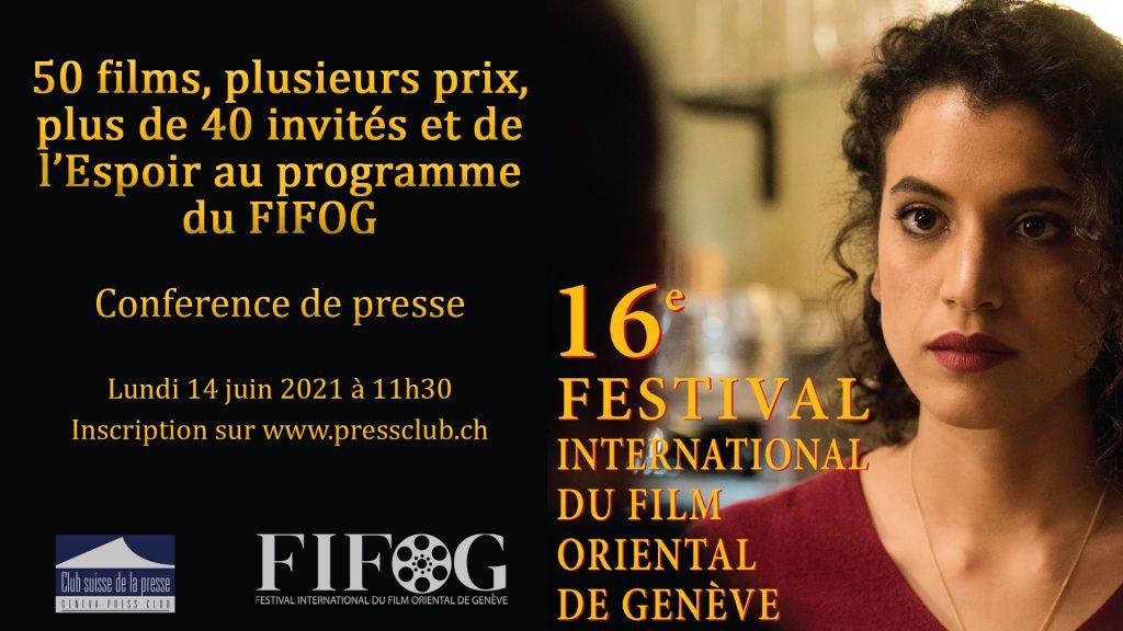 50 films, plusieurs prix, plus de 40 invités et de l'Espoir au programme du FIFOG